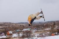 """""""Весенний Загар-2015"""" (горные лыжи, сноуборд), Фото: 113"""