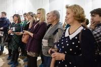 Открытие выставки Андрея Лыженкова, Фото: 8