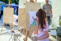 Фестиваль крапивы: пятьдесят оттенков лета!, Фото: 27