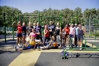 """Тренировка """"Тулицы"""" в парке, Фото: 95"""