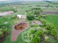 Гигантский провал в селе под Тулой расширяется: съемка с квадрокоптера, Фото: 4