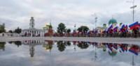 Велопробег в цветах российского флага, Фото: 9