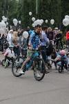 Велопарад в Туле, Фото: 101