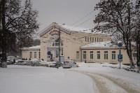 Снегопад в Туле. 19 января 2016 года, Фото: 20