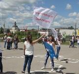 Флешмоб «Россия. Тула. Молодежь», Фото: 16