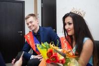 Мисс и Мистер Студенчество 2017, Фото: 164