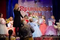 Принцесса Тулы - 2015, Фото: 108