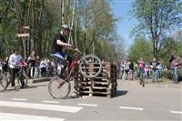 Большой велопробег. 1.05.2014, Фото: 47