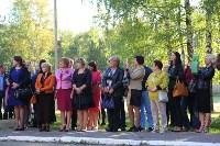 Принятие присяги в Первомайском кадестком корпусе, Фото: 30