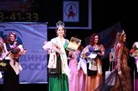 Мисс Тульская область - 2014, Фото: 529