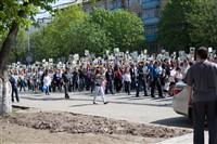 Общегородское шествие, Фото: 1