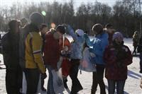 День студента в Центральном парке 25/01/2014, Фото: 40