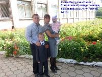 """""""Полицейские семьи"""", Фото: 9"""