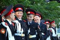 Принятие присяги в Первомайском кадестком корпусе, Фото: 81