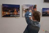 Фотовыставка «Со стен кремлевских», Фото: 3