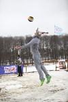 II-й турнир по волейболу на снегу., Фото: 16