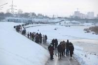 Как туляки провожали зиму на набережной Упы, Фото: 1