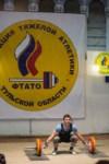 Юные тяжелоатлеты приняли участие в областных соревнованиях, Фото: 19