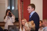 Владимир Сальников в ТулГУ, Фото: 22