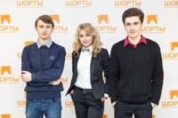 """Пятый фестиваль короткометражных фильмов """"Шорты"""", Фото: 55"""