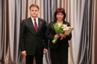 Губернатор поздравил тульских педагогов с Днем учителя, Фото: 36