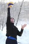 III ежегодный турнир по пляжному волейболу на снегу., Фото: 38