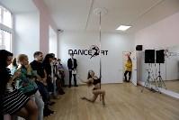 День открытых дверей в студии танца и фитнеса DanceFit, Фото: 11