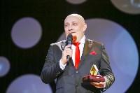 Кинофестиваль Шорты-2017, Фото: 85