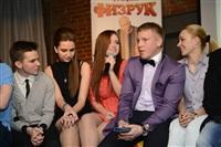 Дмитрий Нагиев стал физруком, Фото: 42