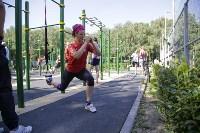 """Тренировка """"Тулицы"""" в парке, Фото: 51"""