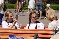 В Центральном парке Тулы прошел фестиваль близнецов, Фото: 32