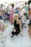 В центре Тулы прошла большая пенная вечеринка, Фото: 132