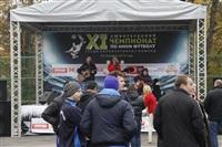 Большой фоторепортаж с кубка «Слободы» по мини-футболу , Фото: 39