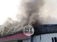 Пожар в Щекино, Фото: 22