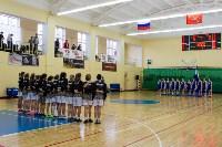 Женский баскетбол, Фото: 3