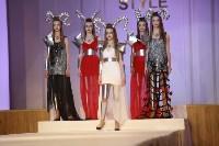 Всероссийский конкурс дизайнеров Fashion style, Фото: 131