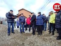 Туляки – губернатору: Остановите точечную застройку на ул. Мира, Фото: 3