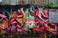 Граффити ван Дейка, Фото: 5
