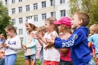"""Благотворительная акция """"Театрального дворика"""", Фото: 11"""