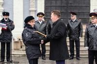 День полиции в Тульском кремле. 10 ноября 2015, Фото: 40