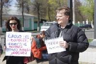 Монстрация в Туле. 1.05.19, Фото: 4