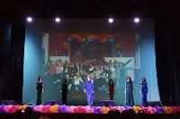 """Конкурс """"Мисс Студенчество Тульской области 2015"""", Фото: 172"""