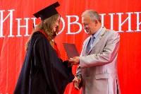 Вручение дипломов магистрам ТулГУ, Фото: 132