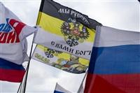 В Туле проходит митинг в поддержку Крыма, Фото: 54