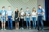 В Туле выпускников наградили золотыми знаками «ГТО», Фото: 10