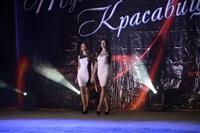 Тульская красавица -2013, Фото: 110