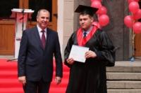 Вручение дипломов магистрам ТулГУ. 4.07.2014, Фото: 71