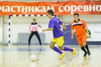 Кубок сборных дивизионов., Фото: 45