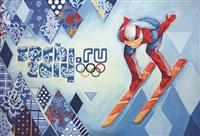 Дети рисуют Олимпиаду в Сочи-2014, Фото: 6