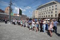 Центр приема гостей Тульской области, Фото: 17